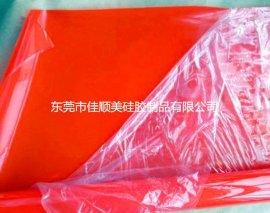 供应 红色硅胶片 光面磨砂硅胶片 硅胶片材卷材 厚度0.1至3.0mm