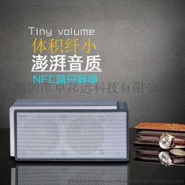厂家  s105蓝牙音箱带NFC功能可免提通话金属外壳立体声桌面 举报 本产品支持七天无理由退货