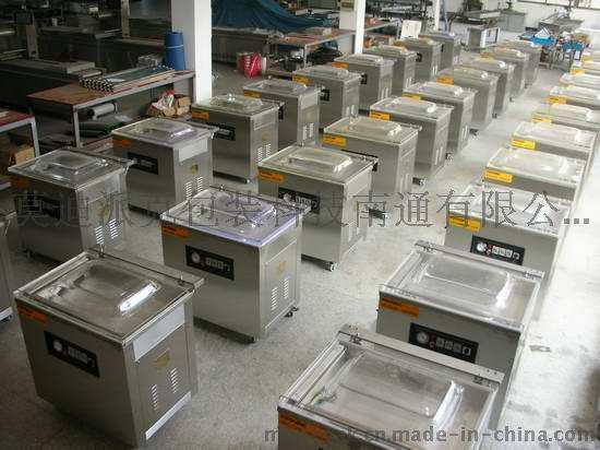 MP400台式真空包装机 小包装食品真空包装机