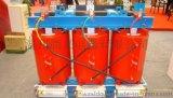 特供SCB11系列干式电力变压器树脂绝缘干式变压器