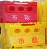 广东滚塑水马产品批发KE-1814型号1.5X0.8米三孔规格滚塑水马