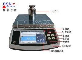 台湾樱花WN-Q20 3kg智能电子桌秤 带储存记忆功能电子秤