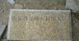 出口热销天然绿色外墙蘑菇石 青石蘑菇砖 毛石贴面 黄色文化石
