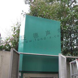 空调噪音治理 瑞典驻上海领事馆中央空调噪音治理工程 隔声罩 隔音罩