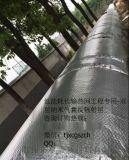 廠家直銷低能耗輸送蒸汽管網系統專用氣墊隔熱反對流層(雙層氣囊保溫反射層)