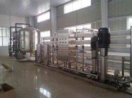科信不锈钢水处理RO膜反渗透机-做水机器