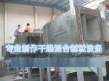 高效分级节能闪蒸干燥机工作原理图,闪蒸干燥机的特点,XZG-12大型旋转闪蒸干燥机