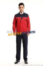 工作服定做企业厂服单位工装定制劳保服装批发