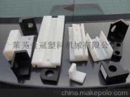 供应金冠塑机45超高分子量聚乙烯异型材挤出机模头塑料机械