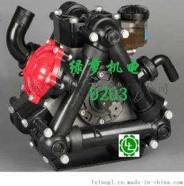 意大利D203 3缸岐管隔膜喷雾柱塞泵