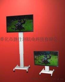 可移动电视升降支架JSL-ZJ02