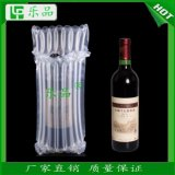 红酒气柱袋充气袋厂家供应电商专用缓冲防震气柱包装