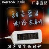 法克圖廠家直銷寫字留言板三組鬧鈴貪睡背光時尚新款式計時器電子鬧鐘