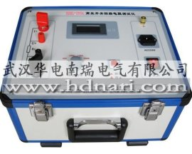 回路电阻测试仪(HDHL-200A)