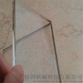 磨砂亚克力板 厂家直销有机玻璃制品 塑料板