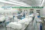劲腾JS-1509涤纶超细纤维无尘布东莞厂家直销,擦拭布,净化布,光电无尘布