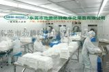勁騰JS-1509滌綸超細纖維無塵布東莞廠家直銷,擦拭布,淨化布,光電無塵布
