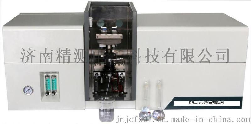 电池原料检测仪