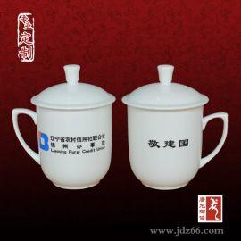 建军节陶瓷礼品定做,礼品茶杯,年终礼品茶杯