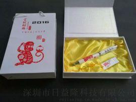 供应猴年商务套装礼品U盘加笔两件套 数码套装