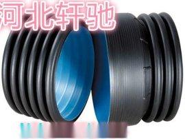 北京大口径排污管/pe双壁波纹管生产厂家