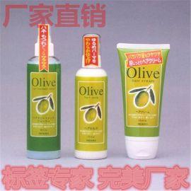 广州不干胶印刷厂家提供 品牌化妆品沐浴露包装瓶不干胶标