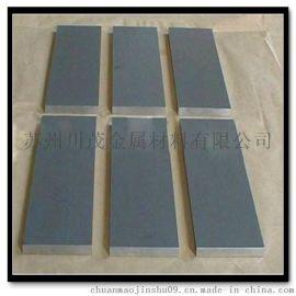 生产销售TC4钛合金板 医用GR5钛合金棒 纯钛线/板/棒 欢迎来电咨询
