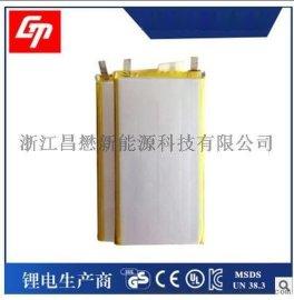 聚合物电芯2650100/3555110/3555100 2000毫安聚合物电池电芯
