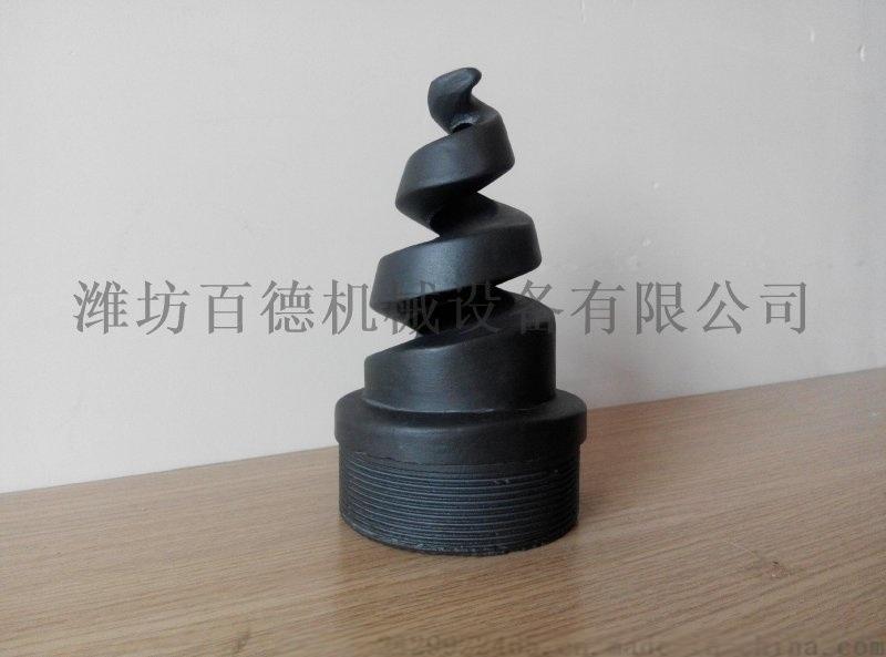 脱硫塔喷嘴3寸螺旋实心锥