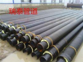 钢套钢保温管生产厂家