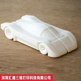 SLA激光快速成型  3D打印模型