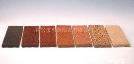 东景陶瓷**手工拉毛砖
