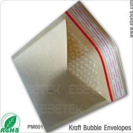 惠州气泡信封 黄色牛皮纸信封袋 信封汽泡包装袋 **定做