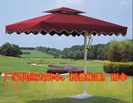 太原定做户外遮阳伞价格