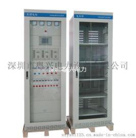 YX-GZDW-90AH/220V直流屏生产厂家 90AH直流屏价格厂家