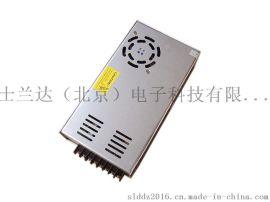 高压交流AC380V转DC24V10A开关电源380V转24V电源模块250W