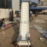 供应 不锈钢波状PVC带传输机/爬坡皮带输送机/耐高温裙边式提升输送机/PVC皮带流水线厂家
