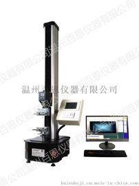 百恩仪器-编织袋拉力测试仪(包装袋拉力机、水泥袋强力机)