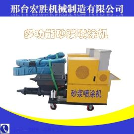 专业的墙面砂浆喷涂机 自动喷涂机 多功能抹灰/腻子机