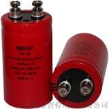 正品供應 600V470UF高壓充放電電解電容器 470uf電解電容