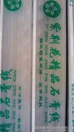 石膏线条PVC收缩膜