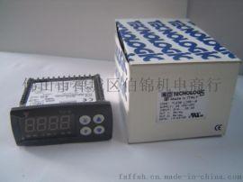 现货供应:美国`DELTROL CONTROLS`中间继电器 20552-82