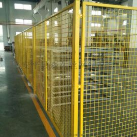 现货供应黄色车间护栏网 厂房隔离网 仓库隔离栅 颜色和尺寸可定做