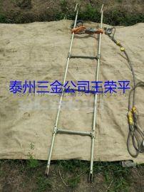 江苏电力GLT-2轻便铝合金梯、铝合金爬梯