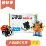 智能佳 电动拼组装机器人 儿童益智开发玩具机器人 DREAM Level 3