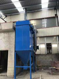 DMC-32A脉冲单机除尘器生产销售厂家