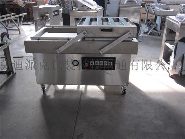 肠衣500型专用真空包装机