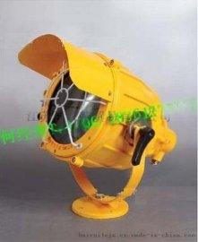 CFT1船用防爆燈,防爆探照燈,防爆投光燈
