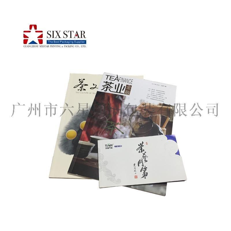 广州精装画册宣传彩页彩色画册书刊杂志