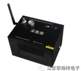 TST5926E振动测试仪